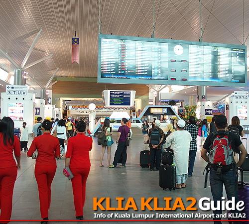 KLIA KLIA2 クアラルンプール空港ガイド